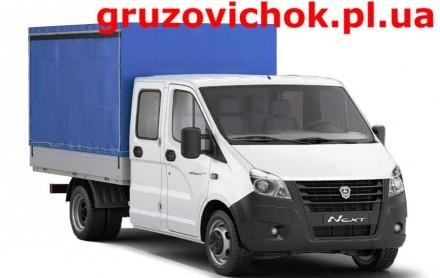 любые грузовые автомобили до 10 тонн.без выходных.бригада грузчиков.0532-69-1111. Полтава, Полтавская область. фото 6