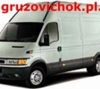 любые грузовые автомобили до 10 тонн.без выходных.бригада грузчиков.0532-69-1111. Полтава, Полтавская область. фото 4