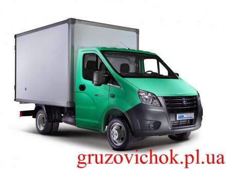 любые грузовые автомобили до 10 тонн.без выходных.бригада грузчиков.0532-69-1111. Полтава, Полтавская область. фото 12