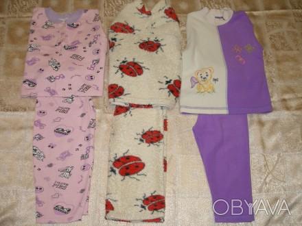 Продам пижамы на 3-4 годика, в хорошем состоянии, цена за один товар.. Миргород, Полтавская область. фото 1