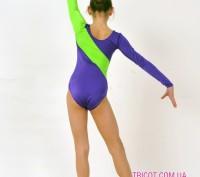 Гимнастическое трико с рукавом контрастного цвета – идеальный выбор на смену одн. Бердянск, Запорожская область. фото 3