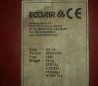 Продаем осушители воздуха Ecoir Германия. Днепр. фото 1