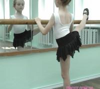 Юбка для танцев с оригинальным краем подойдет для тренировок и станет дополнение. Бердянск, Запорожская область. фото 2