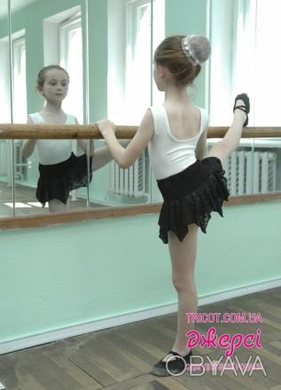 Юбка для танцев с оригинальным краем подойдет для тренировок и станет дополнение. Бердянск, Запорожская область. фото 1