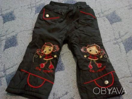 Продам зимние штаны для девочки.На возраст 1-2 года.Верх плащевка,внутри флис,в . Никополь, Днепропетровская область. фото 1