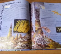 Атлас містить понад 300 кольорових ілюстрацій, таблиць, карт, відомостей і науко. Никополь, Днепропетровская область. фото 8