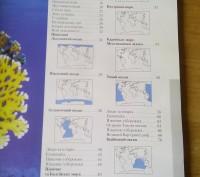 Атлас містить понад 300 кольорових ілюстрацій, таблиць, карт, відомостей і науко. Никополь, Днепропетровская область. фото 4