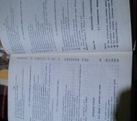 Две книги для легкого и интересного изучения математики. Издания 1988-1989 годов. Харьков, Харьковская область. фото 6