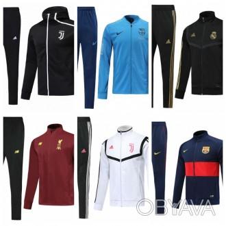 Спортивные костюмы, футбольная форма клубов и сборных, гетры, щитки, манишка.
