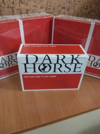 """Сигаретные гильзы """"DARK HORSE"""" Full Flavour, от известной польской фирмы BISTA.. Мариуполь, Донецкая область. фото 2"""