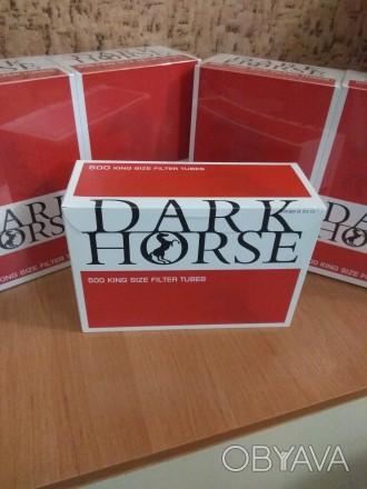 """Сигаретные гильзы """"DARK HORSE"""" Full Flavour, от известной польской фирмы BISTA.. Мариуполь, Донецкая область. фото 1"""