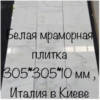 Один из самых прекрасных видов натурального камня в природе                    . Киев, Киевская область. фото 7