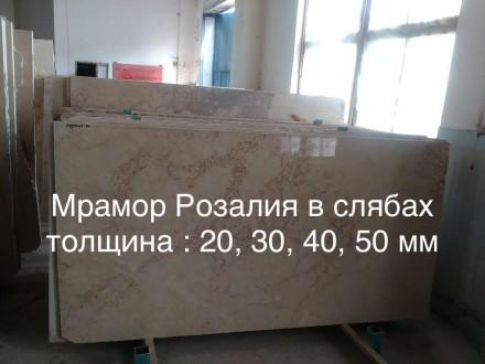 Один из самых прекрасных видов натурального камня в природе                    . Киев, Киевская область. фото 10