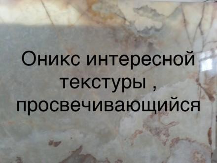 Один из самых прекрасных видов натурального камня в природе                    . Киев, Киевская область. фото 12
