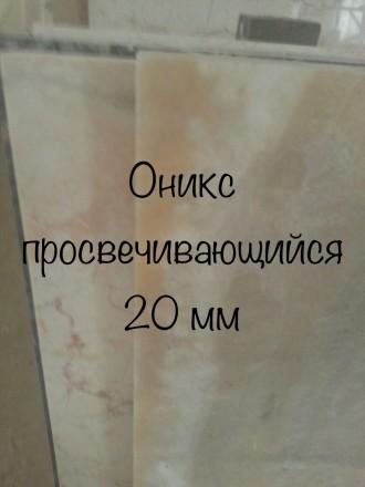 Один из самых прекрасных видов натурального камня в природе                    . Киев, Киевская область. фото 4