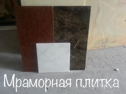 Один из самых прекрасных видов натурального камня в природе                    . Киев, Киевская область. фото 1
