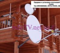 Купить спутниковую антенну Львов с тюнером цифрового качества. Новгородкa. фото 1