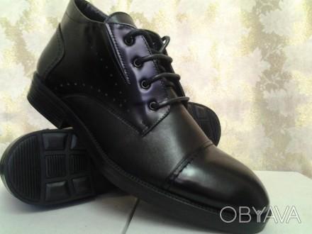 Посмотреть весь ассортимент и заказать можно на piligrim-shoes.com.ua Ждём Вас . Одесса, Одесская область. фото 1