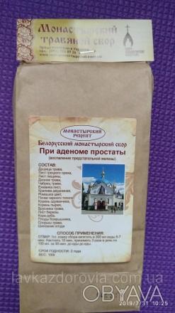 Монастырский чай от простатита и аденомы простаты