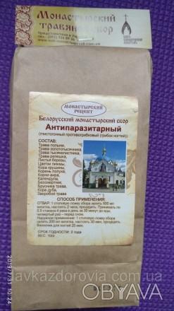 Монастырский чай от паразитов и грибка ногтей и папиллом и бородавок