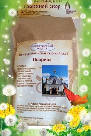 Монастырский чай от псориаза, сбор трав от псориаза