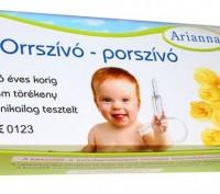 Носик ребенка желательно увлажнить перед процедурой, закапав несколько капелек в. Киев, Киевская область. фото 2