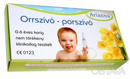 Носик ребенка желательно увлажнить перед процедурой, закапав несколько капелек в. Киев, Киевская область. фото 1