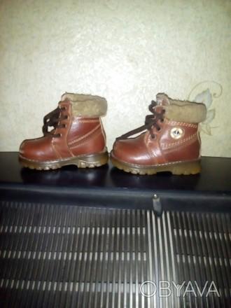 Ботинки на мальчика. Купила на угад, не подошли, маленькие оказались.. Мелитополь, Запорожская область. фото 1