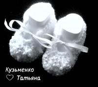 Не знаете что подарить малышу на день рождения? Пинетки прекрасный подарок. Пине. Запорожье, Запорожская область. фото 7