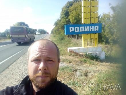 Не скажу  Потому сколь неважно. Одесса, Одесская область. фото 1