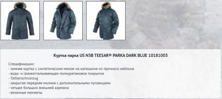 1. Элитная, оригинальная зимняя куртка от всемирно известного Германской бренда . Ровно, Ровненская область. фото 2