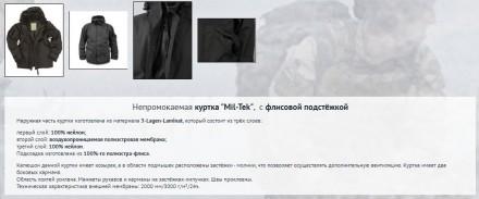 1. Элитная, оригинальная зимняя куртка от всемирно известного Германской бренда . Ровно, Ровненская область. фото 7