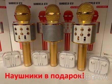 Добро пожаловать в интернет магазин HIPPO STORE  Звонки принимаем с 9.00 до 20. Киев, Киевская область. фото 1