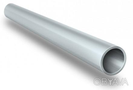 Продам Трубу Х20Н80 нихром 57*7,5*1510 мм Обладает повышенной жаропрочностью. Т. Калуш, Ивано-Франковская область. фото 1