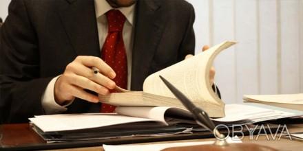Надання професійної правової допомоги з будь-якого питання.  Надійний захист Ва. Полтава, Полтавская область. фото 1