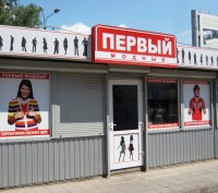 Оформление рекламой павильонов в Бердянске. Бердянск. фото 1