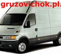обеспечиваем быструю и качественную работу,перевозим  на нашем грузовом транспор. Полтава, Полтавская область. фото 10