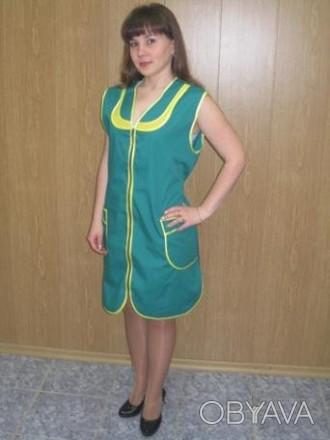 Халат женский для сферы обслуживания. Униформа