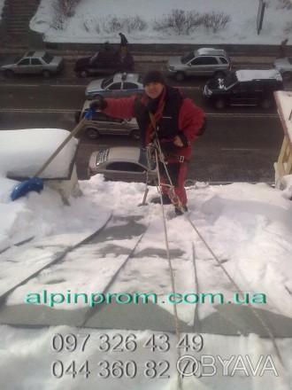 Очистка Кровли от Снега и Наледи. Большие скопления снега и льда, образующиеся . Киев, Киевская область. фото 1