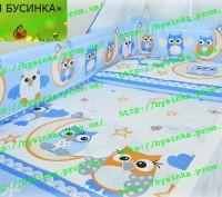 Варианты расцветки ― http://bysinka.prom.ua Ткань -100% хлопок.      Стирка . Киев, Киевская область. фото 4