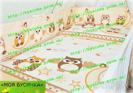 Варианты расцветки ― http://bysinka.prom.ua Ткань -100% хлопок.      Стирка . Киев, Киевская область. фото 1