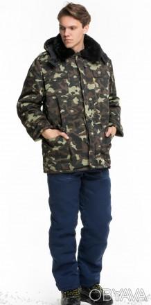 Бушлат камуфляжный, камуфляжная утепленная куртка