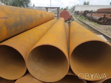 Трубы б\ш 426х10 6 тн, недорого, (098)-681-63-89. Днепр, Днепропетровская область. фото 1