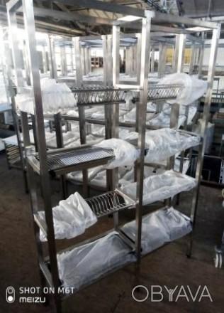 Стеллаж сушка 4 полки из нержавеющей стали (AISI 201) предназначен для кухни каф. Киев, Киевская область. фото 1