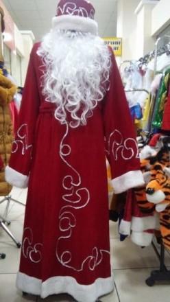 Прокат карнавальных, тематических, национальных, новогодних костюмов для мужчин . Киев, Киевская область. фото 4