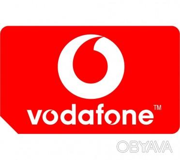 Красивый номер Мтс / Vodafone (066) 44444-92. Оперативная доставка по Украине, . Киев, Киевская область. фото 1