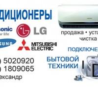Установка вытяжек, подвесных, встраиваемых, угловых, телескопических. Киев. фото 1