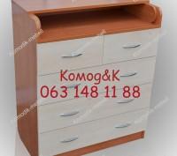 Весь ассортимент смотрите на сайте Mir-divanov.net Мы в https://vk.com/komodiik. Сумы, Сумская область. фото 12