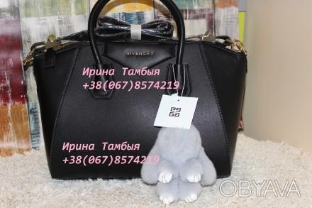 Сумка Givenchy Antigona Bag купить Киев сумка