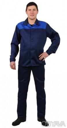 Костюм рабочий штаны и куртка,форма, спецодяг,грета
